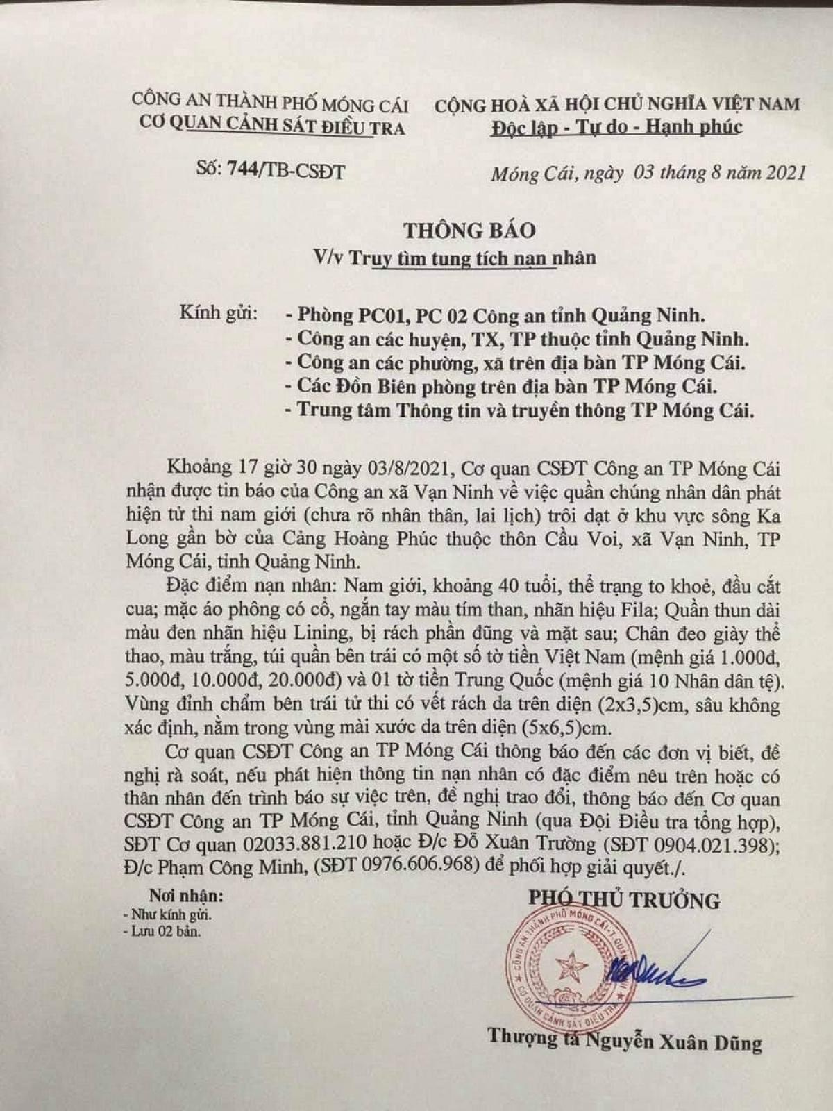 Công an thành phố Móng Cái, tỉnh Quảng Ninh đang truy tìm, xác minh danh tính thi thể nam giới trôi dạt trên sông Ka Long.