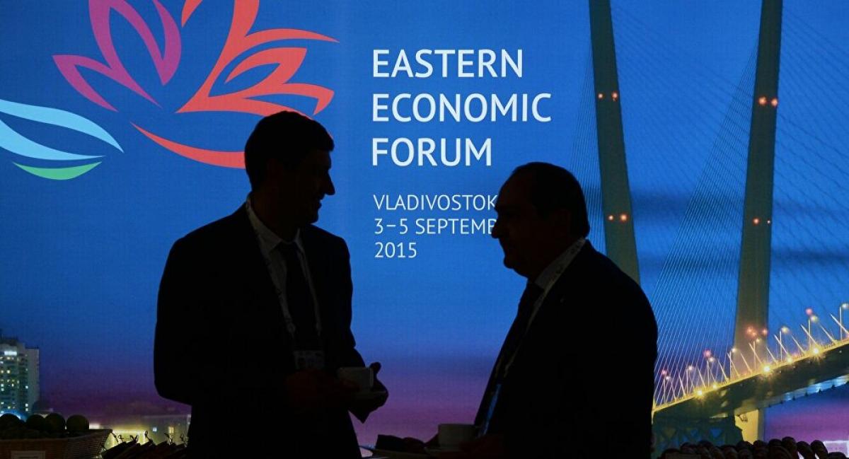 Diễn đàn kinh tế Phương Đông năm 2015. Ảnh: Sputnik