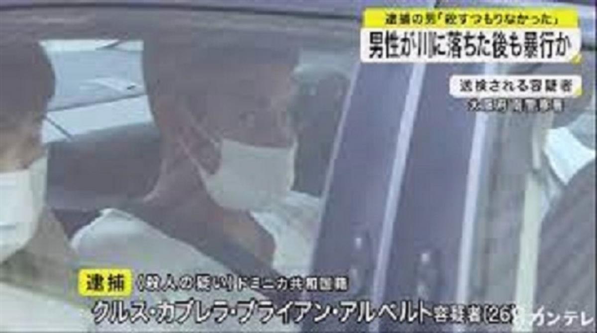 Hình ảnh về nghi phạm.
