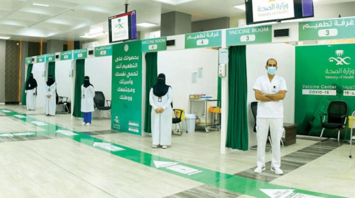 Một điểm tiêm chủng Covid-19 tại Saudi Arabia. Ảnh: Aawsat