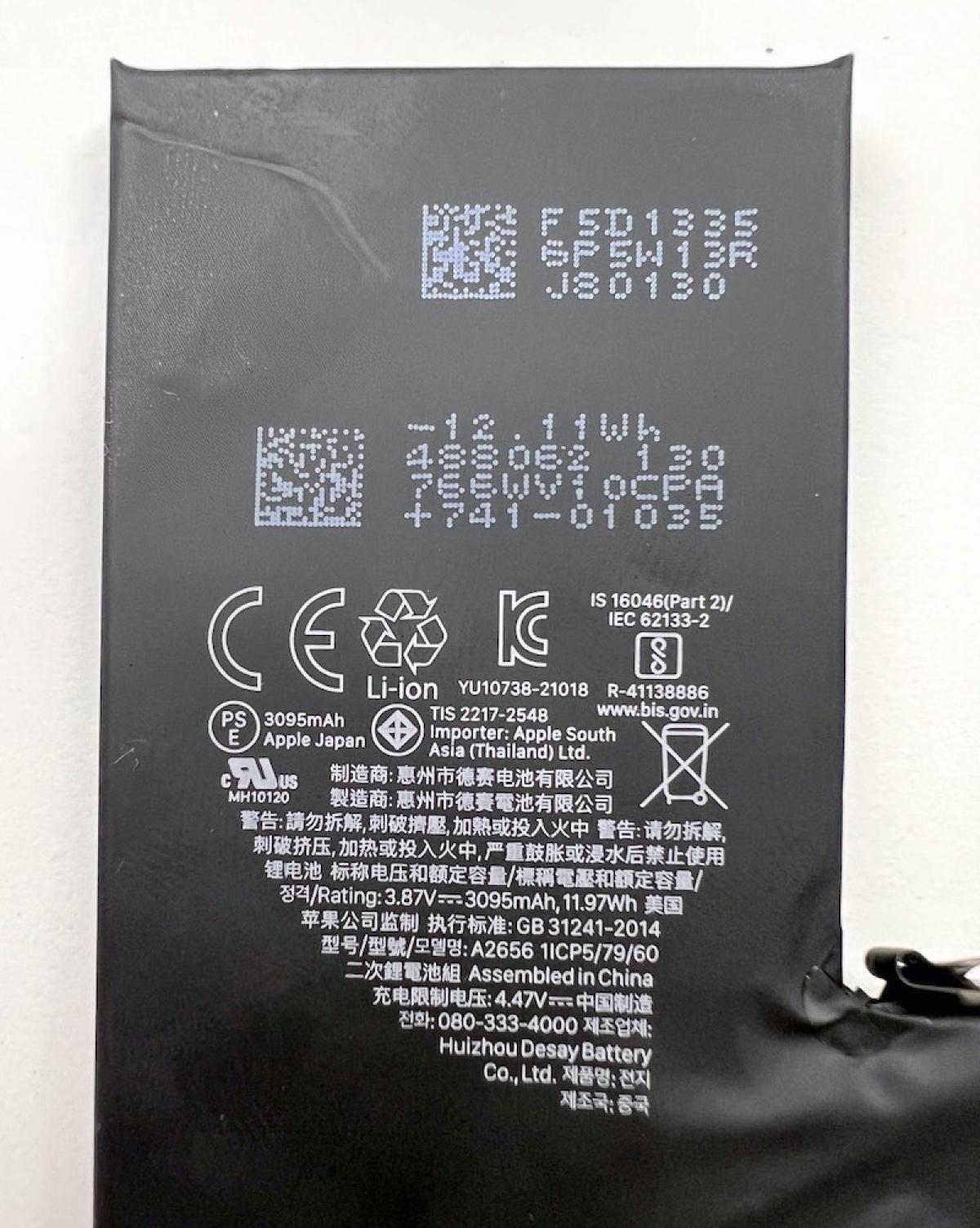 Viên pin sản xuất tại Trung Quốc, dung lượng 3.095mAh