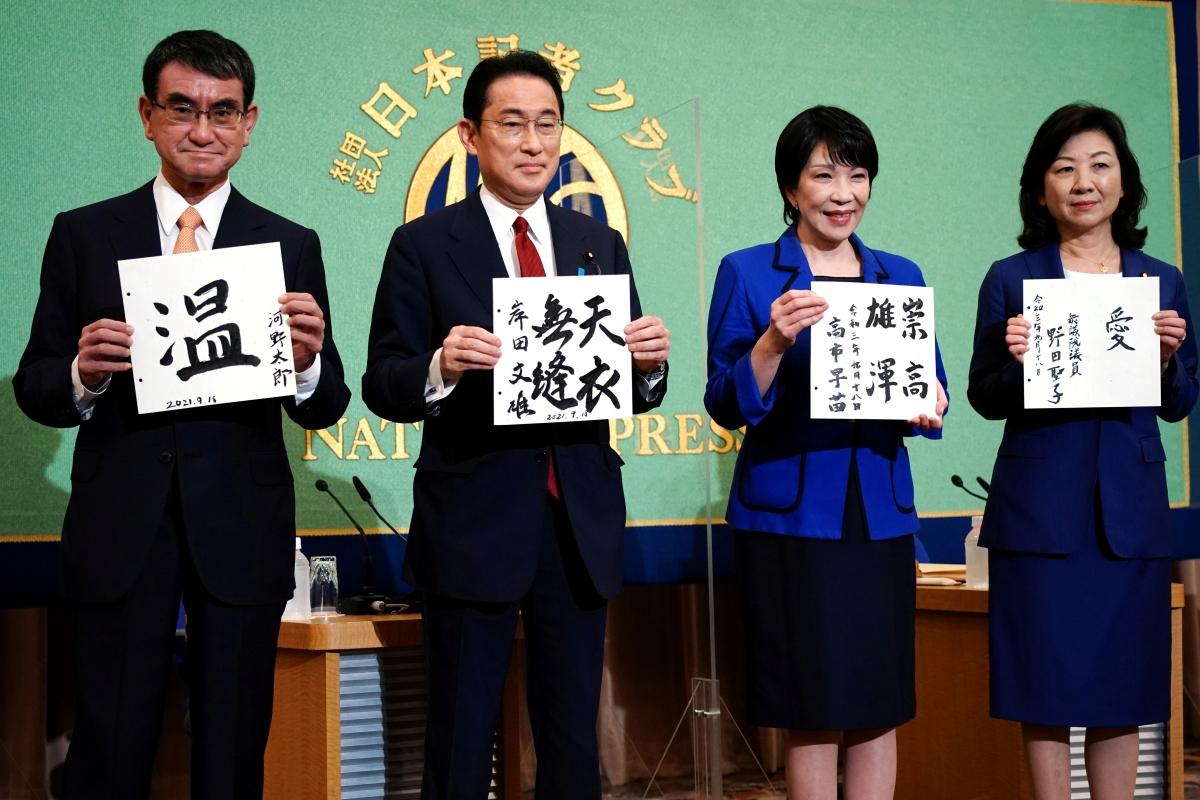 Các ứng viên chạy đua vào ghế Chủ tịch đảng LDP (từ trái sang: Kono Taro, Kishida Fumio, Takaichi Sanae, Seiko Noda). Nguồn: Reuters