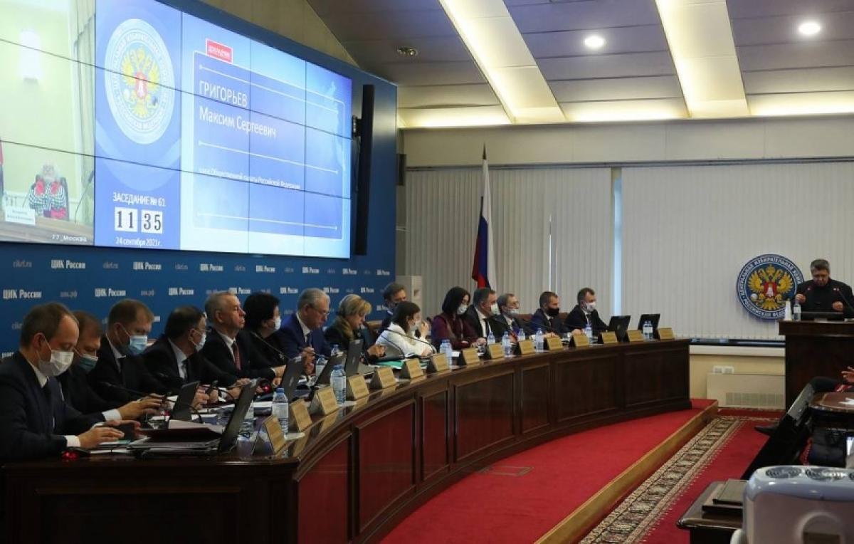 Ủy ban Bầu cử Trung ương Nga chính thức công bố kết quả cuộc bầu cử Duma quốc gia (Hạ viện) Nga khóa VIII (Ảnh: Tass)
