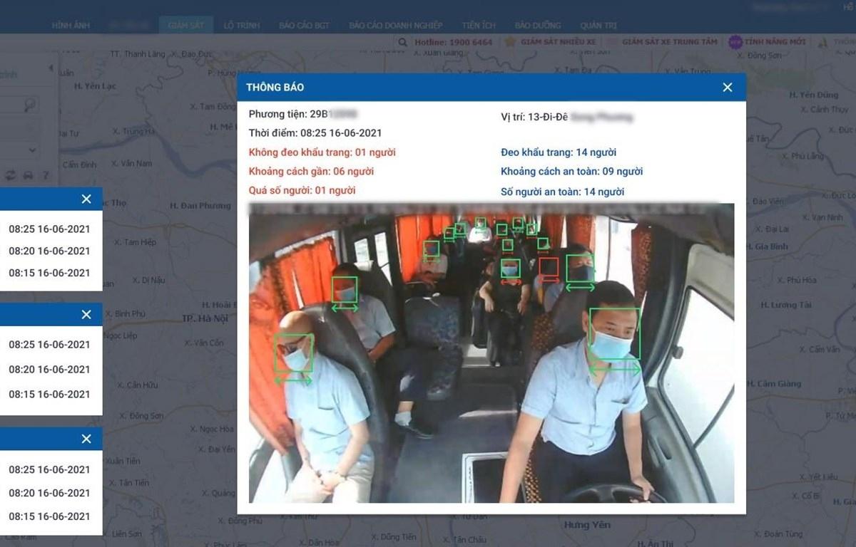 Công nghệ nhận diện khẩu trang được BA GPS triển khai.