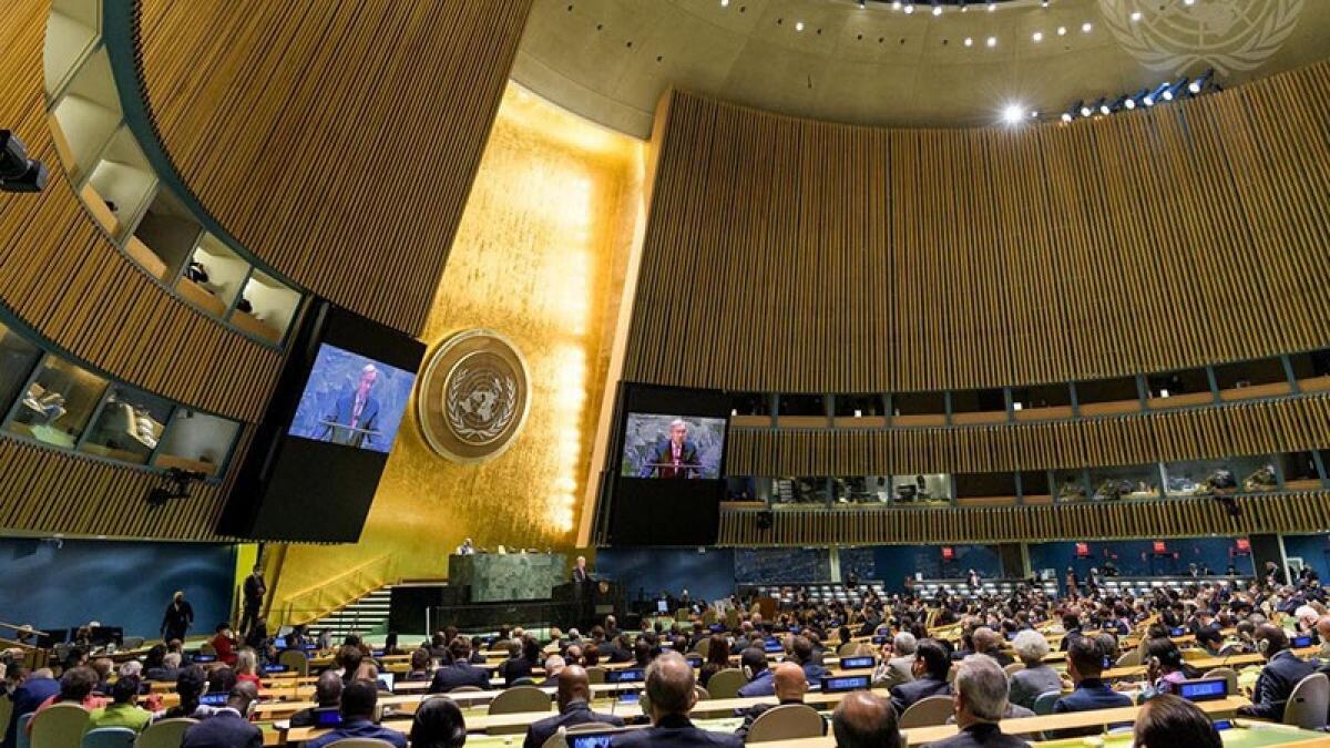 Chủ tịch nước Nguyễn Xuân Phúc tham dự khai mạc Phiên thảo luận chung cấp cao Khóa họp thứ 76 Đại hội đồng LHQ. (Ảnh minh họa: UN)