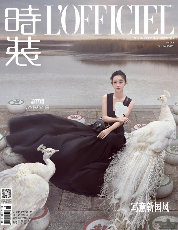 Mới đây, tạp chí L'offciel công bố Triệu Lệ Dĩnh là gương mặt trang bìa số tháng 10.