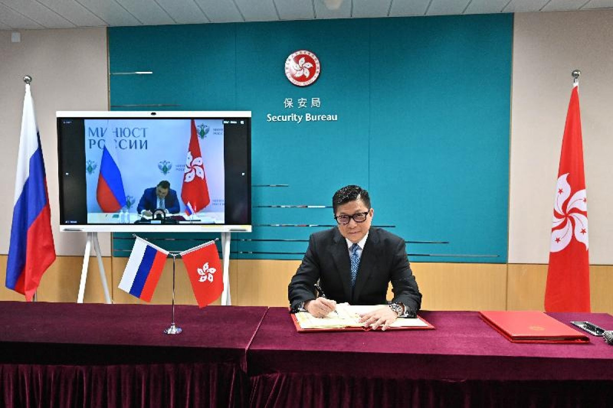 Hong Kong (Trung Quốc) và Nga ký thỏa thuận về tương trợ tư pháp. Nguồn: info.gov.hk