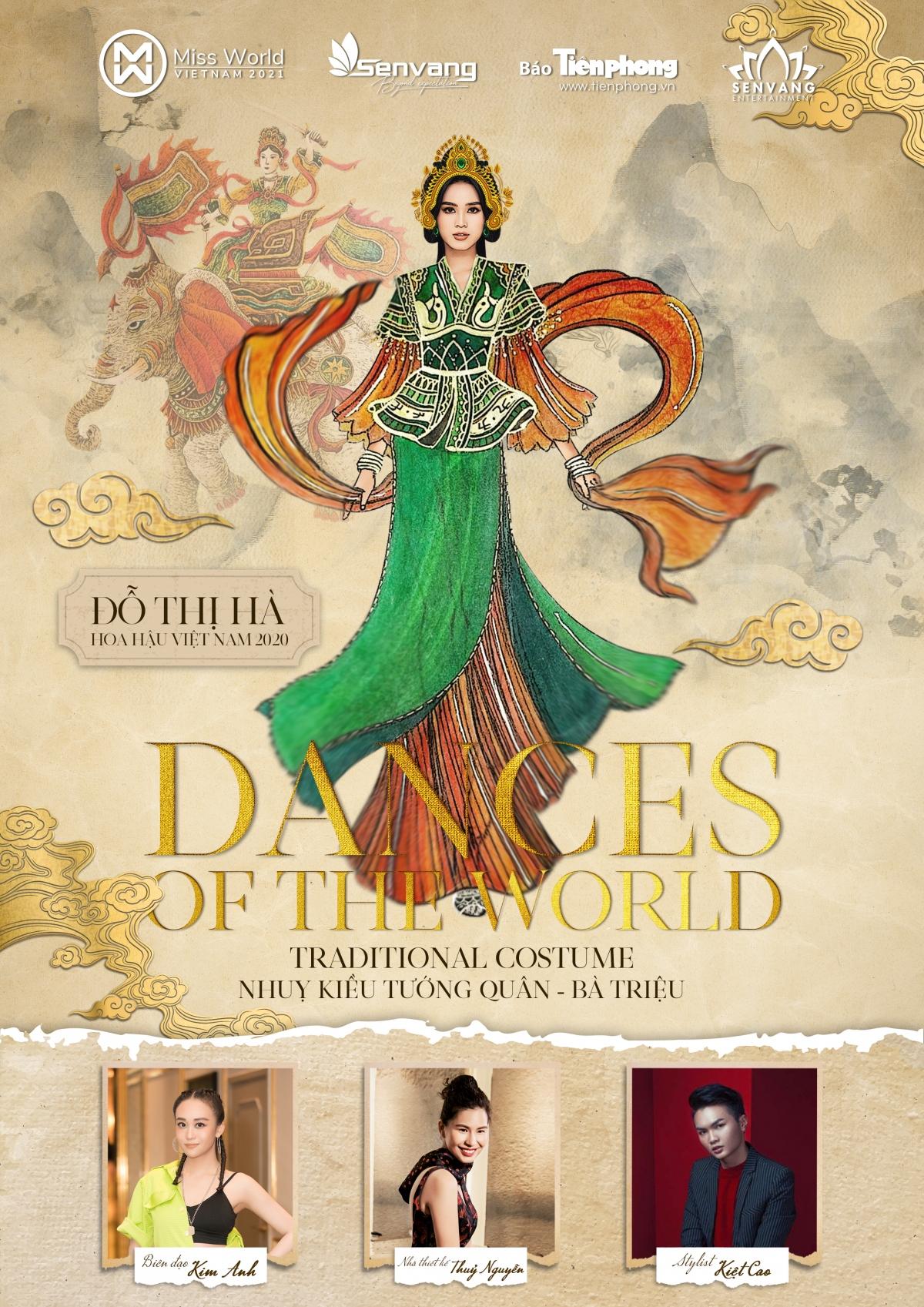 kv_do_ha_dance_of_the_world.jpg