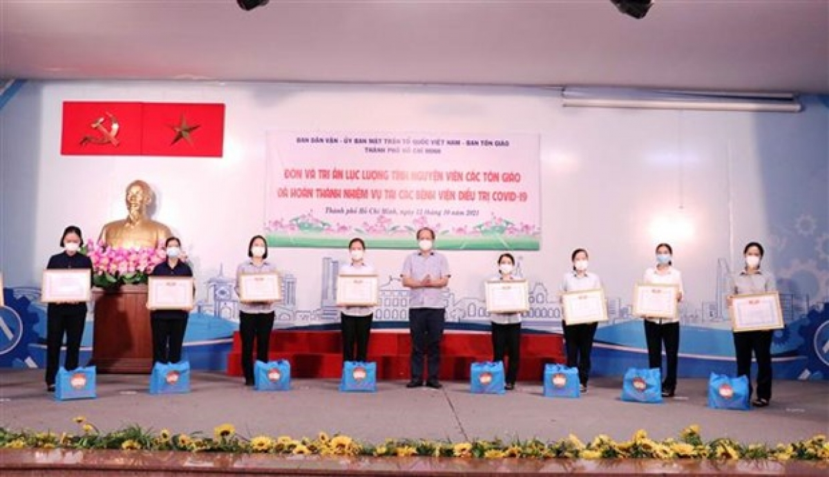 Ho Chi Minh City honours 82 religious volunteer who have supported the city in COVID-19 fight