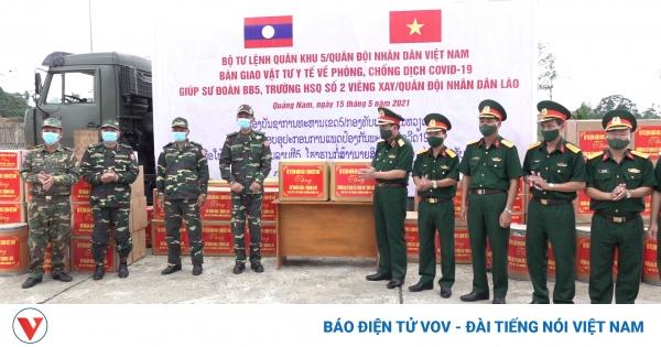 Quân khu 5 tặng thiết bị, vật tư y tế các đơn vị Quân đội Nhân dân Lào | VOV.VN